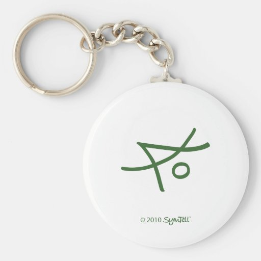 SymTell Green Liberal Symbol Key Chain