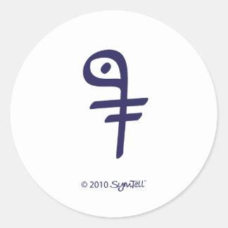 SymTell Purple Intelligent Symbol Round Sticker