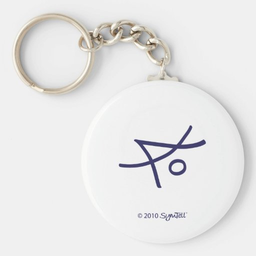 SymTell Purple Liberal Symbol Key Chains