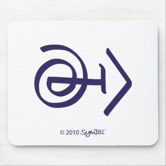 SymTell Purple Suspicious Symbol Mousepad