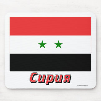 Syria Flag with name in Russian Mouse Pad
