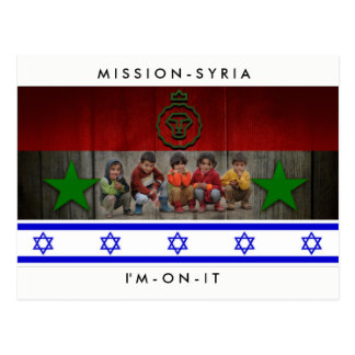 Syria Mission Possible Post Card
