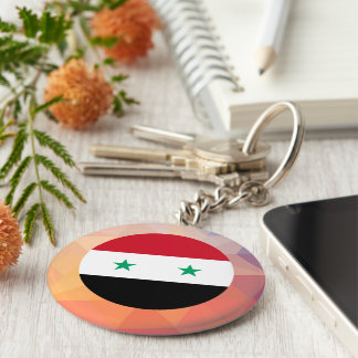 Syria Souvenir Key Ring