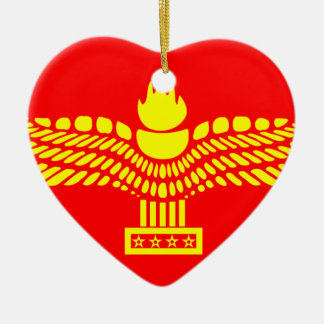 Syriac Aramaic People, Syria flag Christmas Ornament
