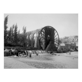 Syrian Water Wheel early 1900s Print