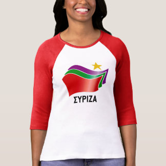 SYRIZA TSHIRT