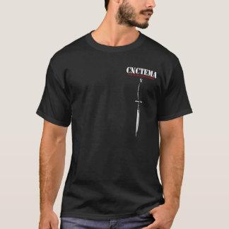 SYSTEMA - Spetznatz H2H Combat T-Shirt
