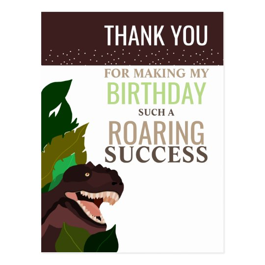 T Rex Dinosaur Party Children's Birthday Thank You Postcard