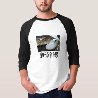 T-shirt and the Japanese super express Shinkansen.
