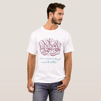T-shirt Arabic Calligraphy