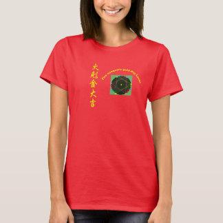 T-Shirt, Fire conquers Gold - Gig Luck! T-Shirt