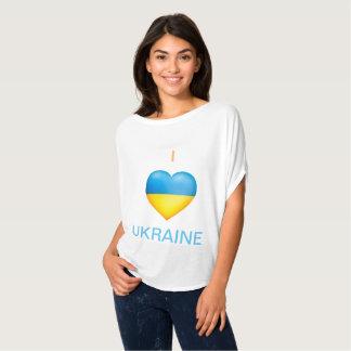 T-shirt for Patriots of Ukraine