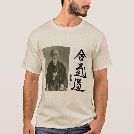 T-shirt of aikido Morihei Ueshiba