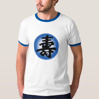 T-Shirt of LONG LIFE