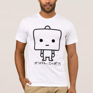 T-shirt - Tofu - Line
