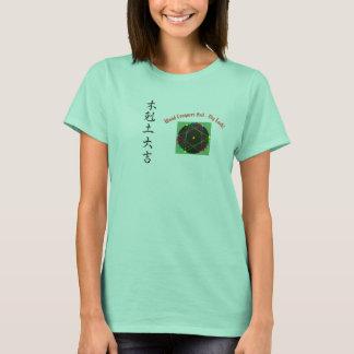 T-Shirt , Wood Conquers Soil, Big Luck