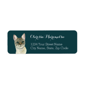 Tabby Cat with Pretty Green Eyes Watercolor Return Address Label