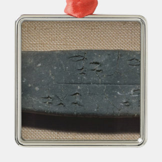 Tablet inscribed in 'Linear B'  sheep Christmas Ornament