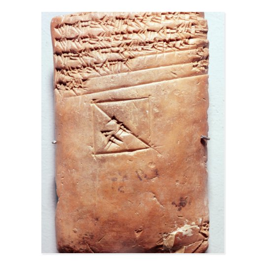 Tablet with cuneiform script, c.1830-1530 BC Postcard