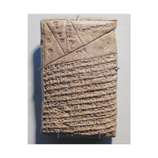 Tablet with fourteen lines of a mathematical text stretched canvas prints
