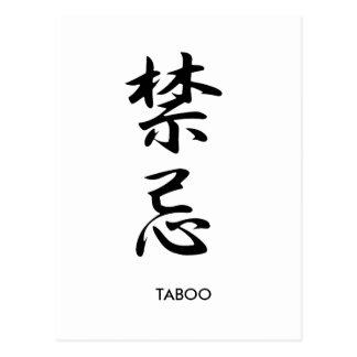 Taboo - Kinki Postcards