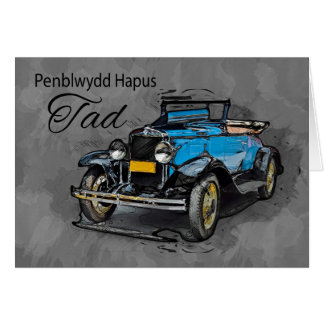 Tad, Welsh Card, Vintage Blue Car On Watercolor Greeting Card