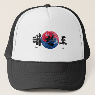 Tae Kwon Do Flag back Distressed Trucker Hat