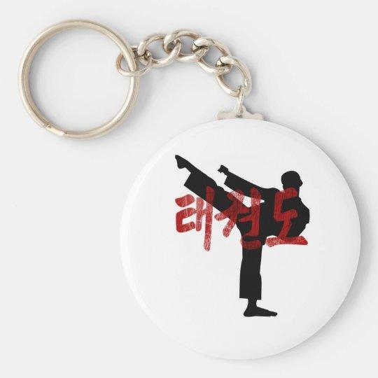 tae kwon do Gunge Kanji Hanjan Tee Basic Round Button Key Ring