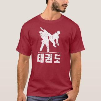 Taekwondo KICK T-Shirt