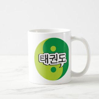 Taekwondo Yinyang Mug 3