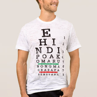 Tagalog Snellen Chart T-Shirt