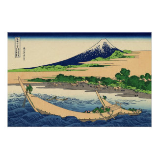 Tago Bay near Eijiri Tokaido by Katsushika Hokusai Posters
