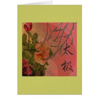 Tai Chi Balance Greeting Card