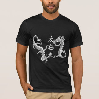 Tai Chi Chuan and Two Dragons Dark T-Shirt