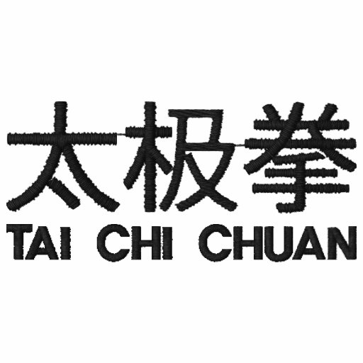 Tai Chi Chuan Embroidered Polo Shirt