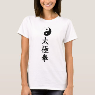 Tai Chi Chuan T-Shirt