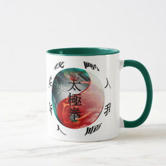 Tai Chi Classics Mug