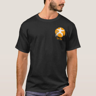 Tai Chi Design on Black T-Shirt