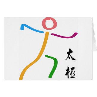 Tai Chi Logo Card