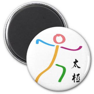 Tai Chi Logo Magnet