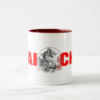 TAI  CHI Two-Tone COFFEE MUG