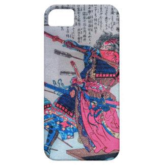 Taiheiki X iPhone 5 Cover