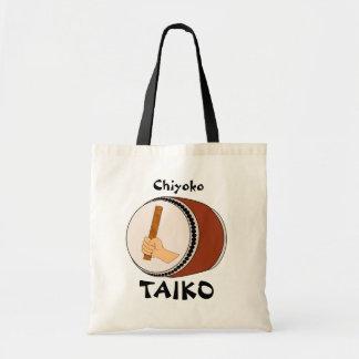 Taiko Drum Japanese Drumming Personalized Bag