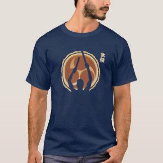 Taiko Drummer T-Shirt