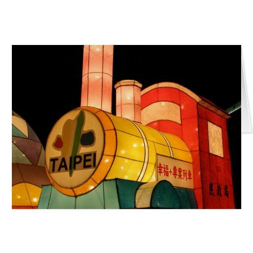 Taipei Lantern Festival 2009 Taipei City, Taiwan Greeting Card