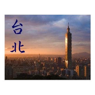 Taipei Postcard Sunset 101 Tower