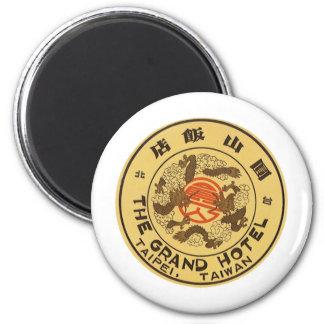 Taipei Taiwan Magnet