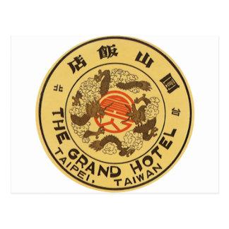 Taipei Taiwan Postcard