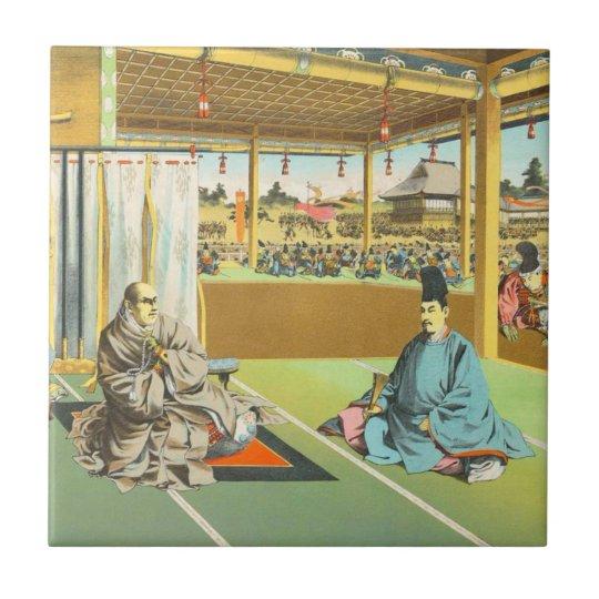 Taira No Shigemori japanese shogun historical art Small