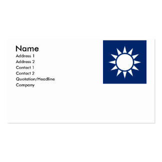 Taiwan (2) pack of standard business cards